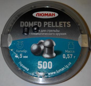 Люман Domed Pellets